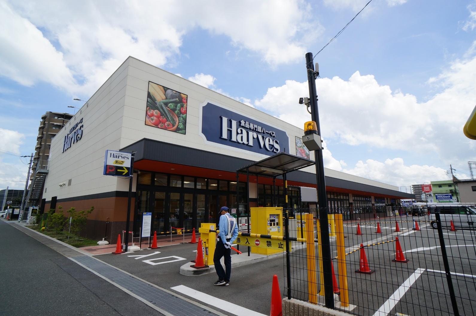 近商ストア ハーベス五位堂店