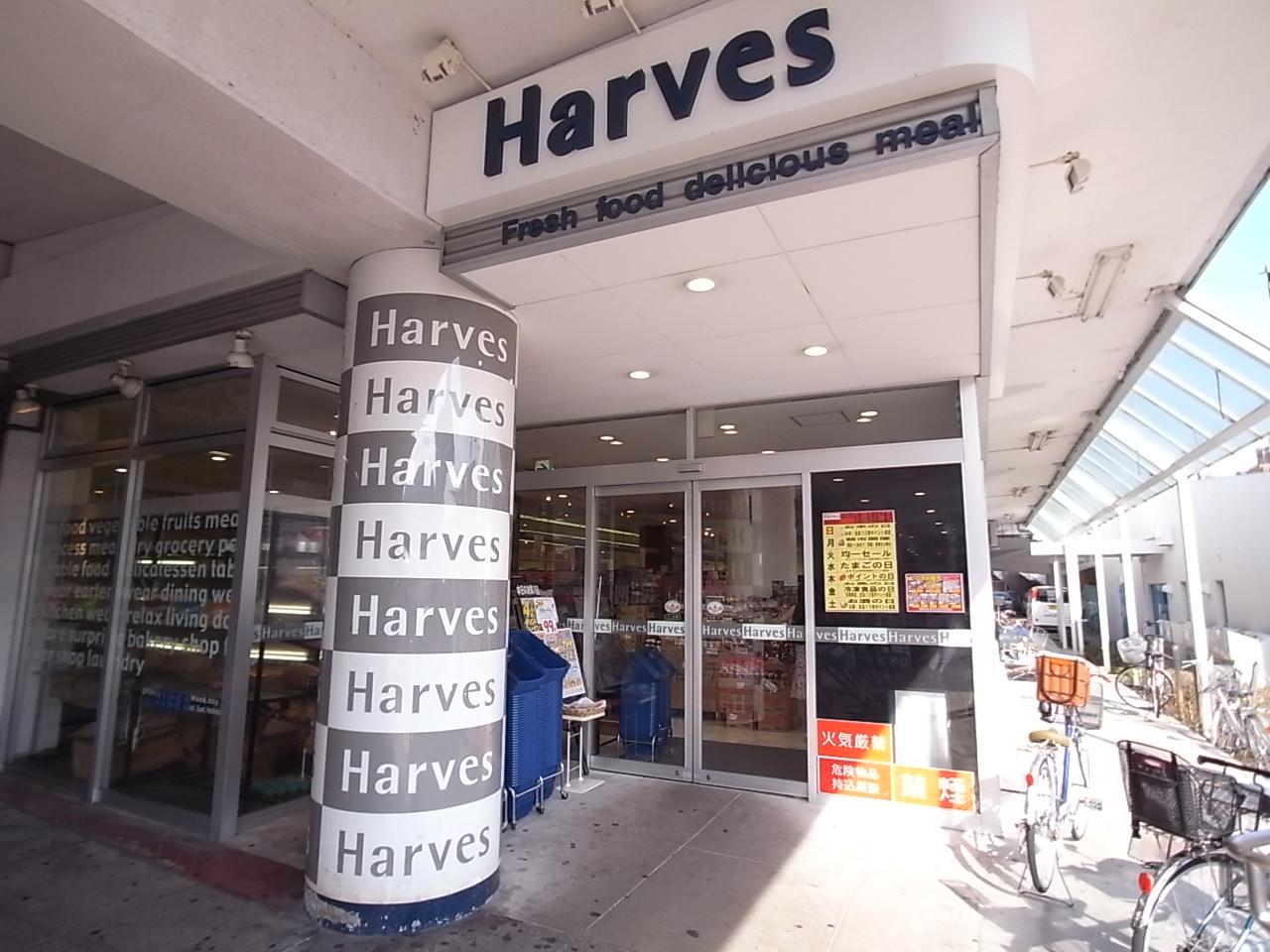 Harves(ハーベス) 東生駒店