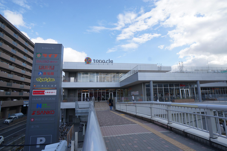 ライフ tonarie大和高田店