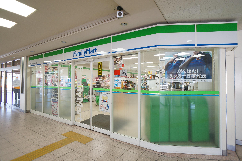 ファミリーマート 近鉄大和高田駅前店