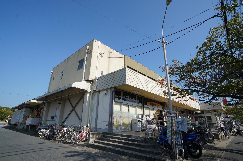 Aコープ 橿原店